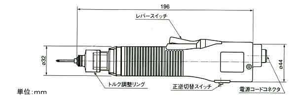 DLV7820外観寸法